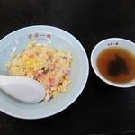 中華一番 - 料理写真:チャ-ハン(ねぎ抜き)550円