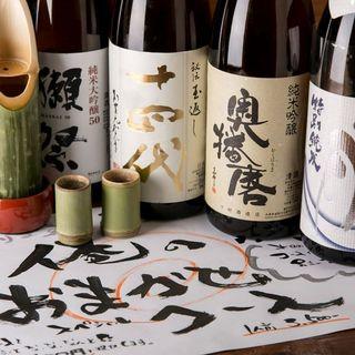 店主厳選!四季折々、豊富な日本酒