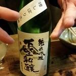 50062536 - 2016.4)限定販売の天鷹の下野和醸、槽しぼり生酒