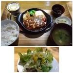 コーデュロイ カフェ - 金星煮込みハンバーグ(1050円:外税)・・煮込みハンバーグ・ご飯・小鉢・サラダ・お味噌汁のセット。