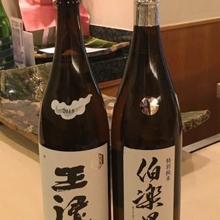 お酒のこだわり①日本酒