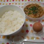 割烹 鶏亀 - セパレート容器に ¥500-