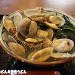 丸亀製麺 - あさりが大盛り