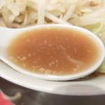 ジャンクガレッジ - スープ