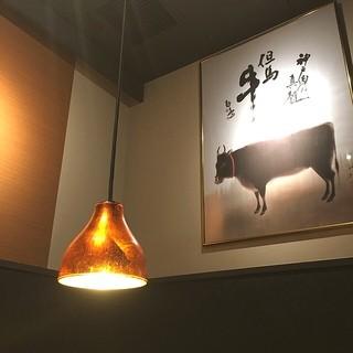 神戸びいどろ 浜松町店 - 本物の神戸牛を取り扱っている証\(^o^)/