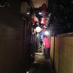 丸鉄 小野 - 入口