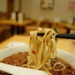味仙 - 2016.04 麺はストレート系