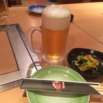 牛鮮 - 生ビール&お通し