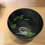 よし田 - 「肝吸 」 2016年2月
