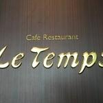ル・タン - カフェレストラン ル・タン ロゴ