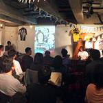 Futbol & Cafe mf - 著名サッカー選手等を招いたトークショーイベントを不定期で開催