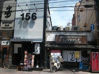 久留米やきとり いちころ 町田店