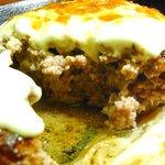 ぐーばーぐ - クリーミーチーズハンバーグ
