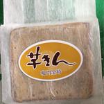 あずまや芋庵 - 料理写真:芋きん☆