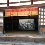 茶房 いづみや - 尼僧寺院 浄土宗大本山「善光寺大本願」 大本願住職が善光寺上人を務める。
