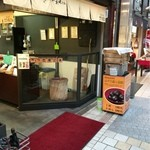 ごま福堂 - 店頭2