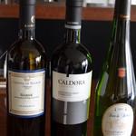 カロスキューマ - 各種ワイン