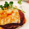 ル ポンム - 料理写真:チーズハンバーグ☆
