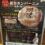 神戸屋キッチン アトレ恵比寿店 -