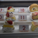 50099589 - 2016.4開催のケーキ食べ放題