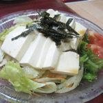 たかみ - 豆腐のサラダ