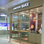 KINOTOYA BAKE JR札幌駅東口店 -