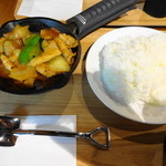 50101246 - 茄子と豚肉の旨味噌カレー 790円(税込)