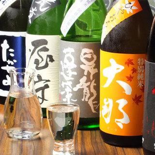 日本酒の酒蔵で作った梅酒・ゆず酒あり◎
