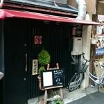 50102674 - 小さなお店です