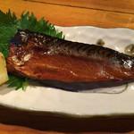 亜耶 - 鯖の燻製 週末のイベント用