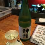 50105771 - 日本一小さな蔵 神韻