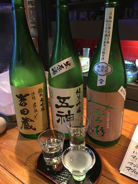 亜耶 - 3種利き酒セット