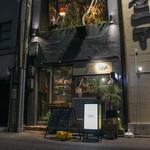 名駅 ダイニング SILVA - 外観☆