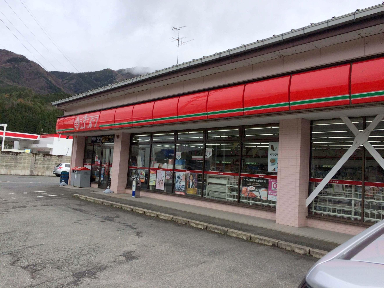 ポプラ 日野根雨店
