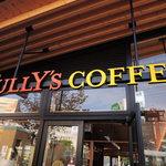 タリーズコーヒー - こちらはてんしばにあるタリーズコーヒー(TULLY'SCOFFEE)。 ガラス張りの建物でおしゃれ~