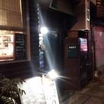 ライモンディ - (2016/3月)外観