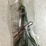 50112548 - れんこん菓子 西湖 270円(税込)