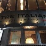 OLTRE ITALIANO -
