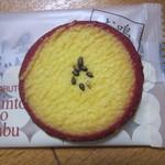 ハタダお菓子館 - さつま芋そっくり