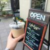 自家焙煎珈琲専門店 よしの珈琲 - ドリンク写真: