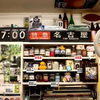 【オリジナルラベル】カップ酒