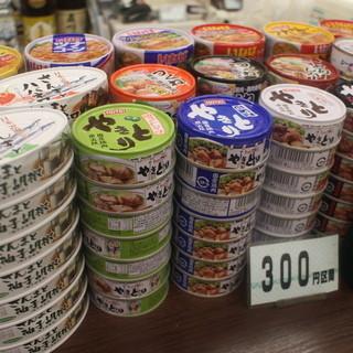 種類の多い缶詰類