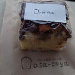 asa-coya - サワークリームケーキ