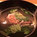 50124807 - お椀:真鯛の潮汁