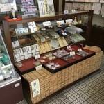 餅処 深瀬 - 和菓子にケーキとお菓子なら何でもあり?