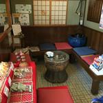 餅処 深瀬 - 店内飲食スペース