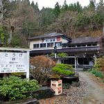 峠の茶屋・最上屋 - 全景(2016年4月)