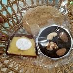 パティスリー シュエト - 紅茶サブレ・エコセ・Mixナッツのチョコレート