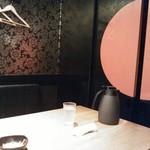 麺匠 竹虎 - 個室です。