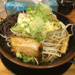 麺日和 -